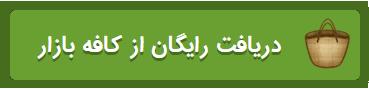 6n1i_bazar.png