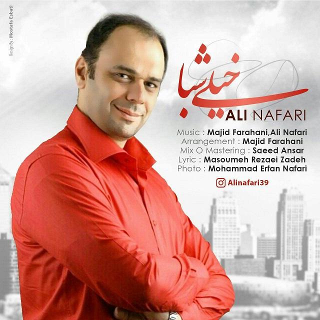 http://uupload.ir/files/6q2n_ali_nafari_-_kheili_shaba.jpg
