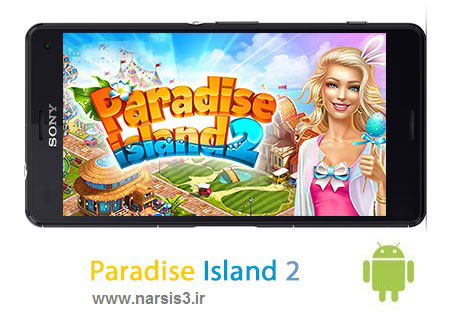http://uupload.ir/files/6s4s_paradise-island-2-cover(downloadha.com).jpg