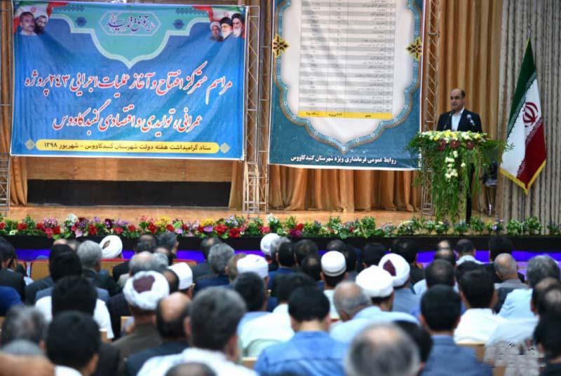 ارزش پروژه های هفته دولت امسال در گلستان ۹ برابر سال ۹۲ است