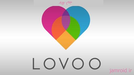 دانلود LOVOO 3.8.0   برنامه چت و دوست یابی لوو اندروید