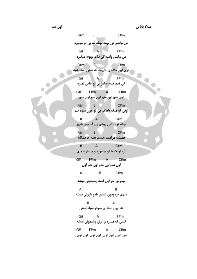 6tlw_milad_babaei_-_oon_manam.png