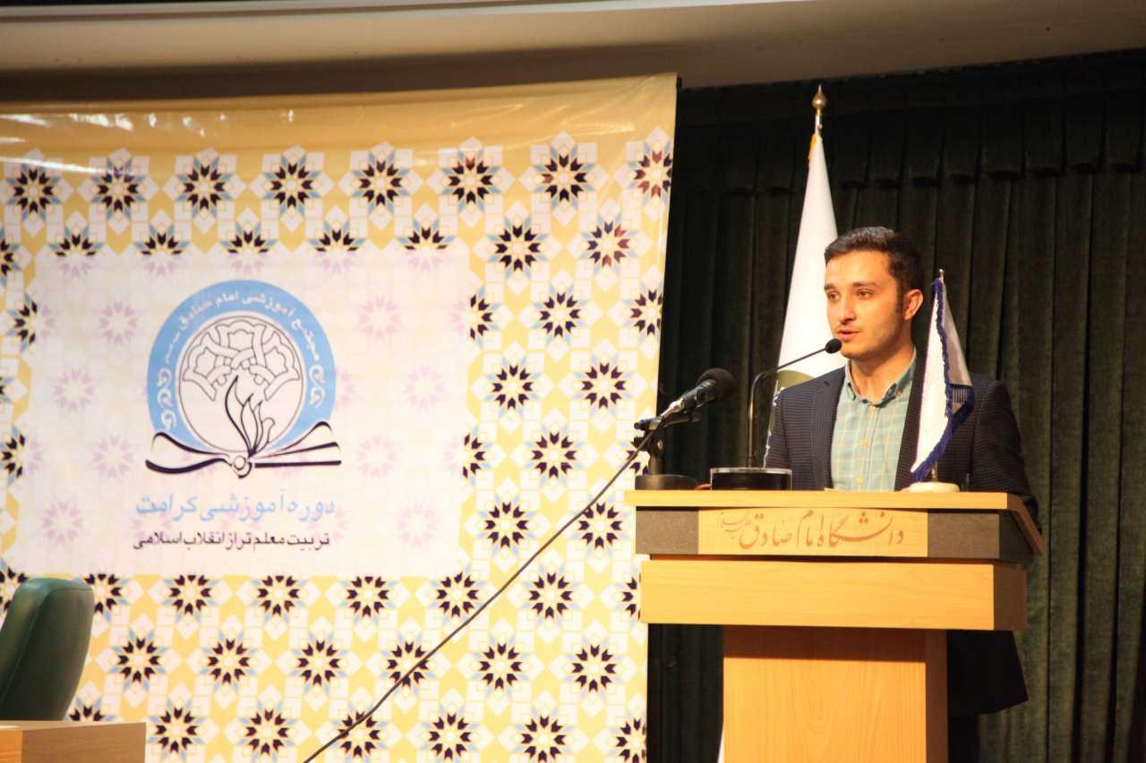 آقای حسین علی مددی (مجری جلسه اول)