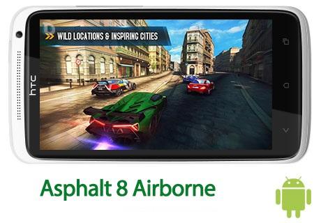 http://uupload.ir/files/6x7l_asphalt-8-airborne-cover.jpg