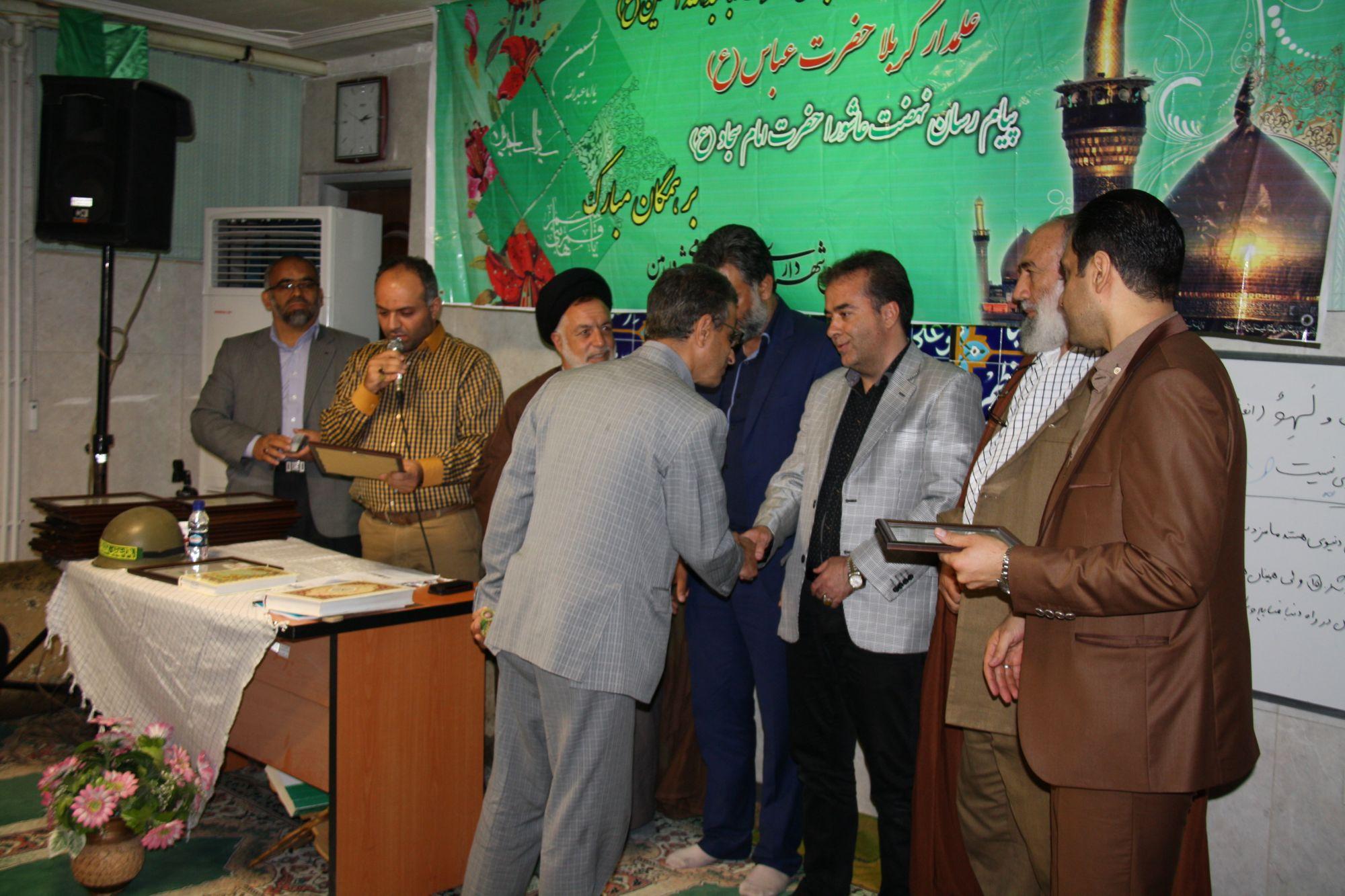 گزارش تصویری مراسم تجلیل ازایثارگران وجانبازان شهرداری ورامین