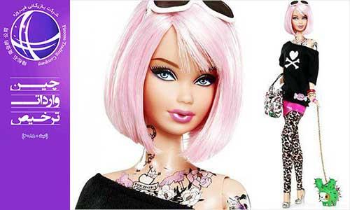 معروف ترین عروسک های مدل در دنیا , از لی لی تا باربی