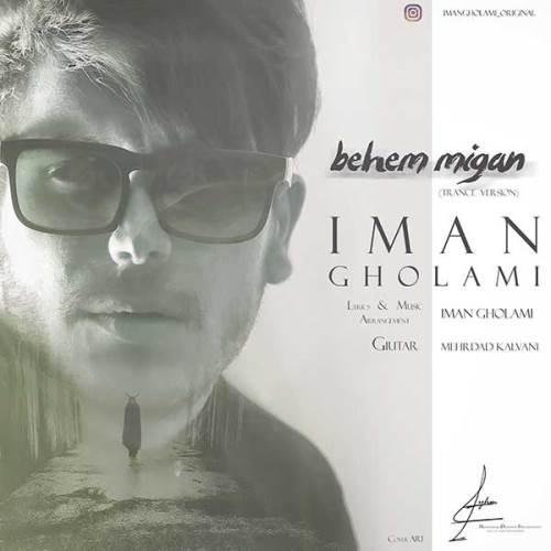 http://uupload.ir/files/72tz_iman-gholami-behem-migan.jpg