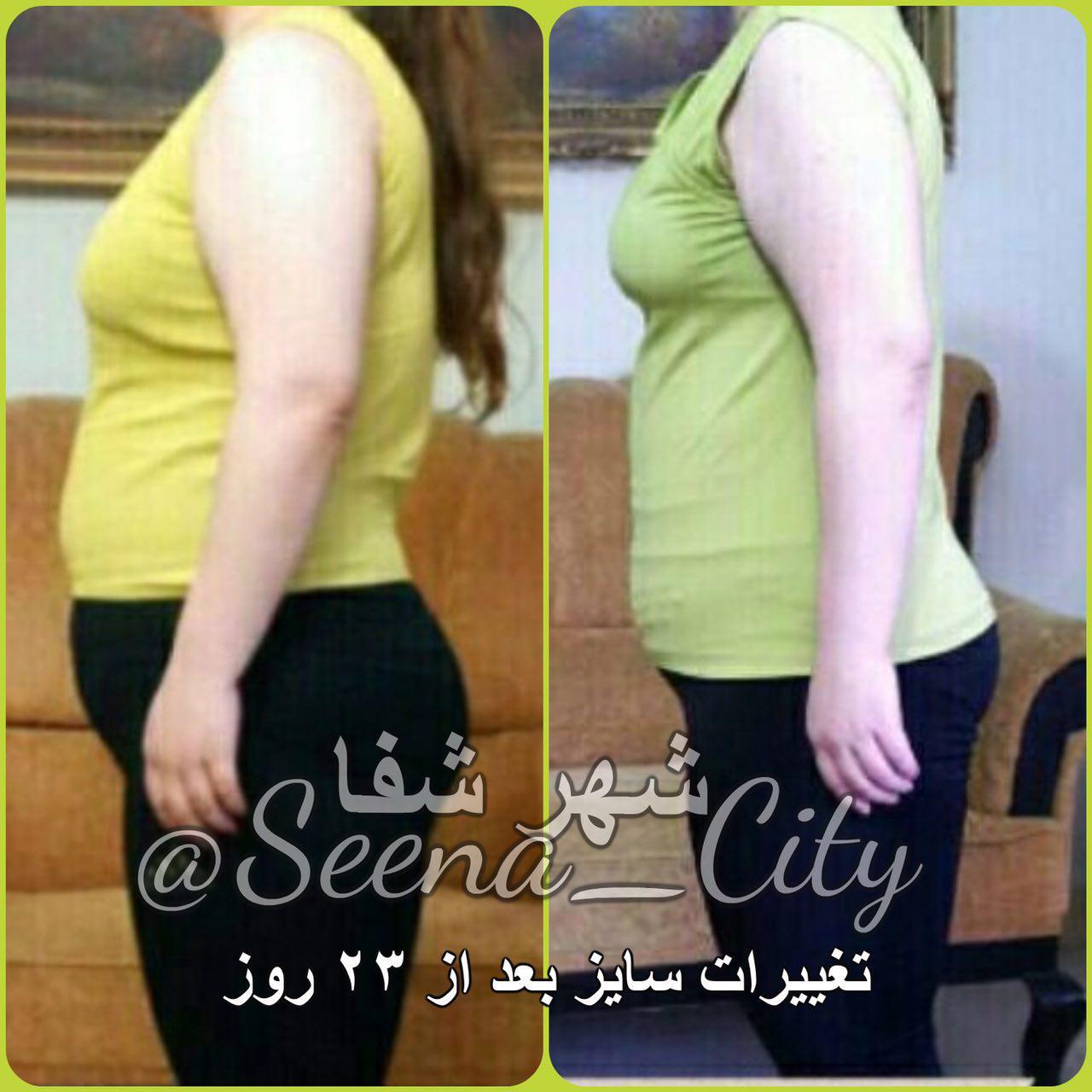 لاغری آسان کاهش وزن گیاهی دمنوش