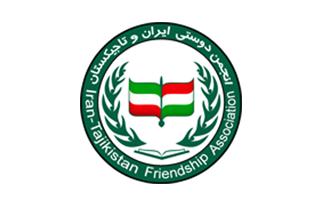 فراخوان عضویت در انجمن دوستی ایران و تاجیکستان