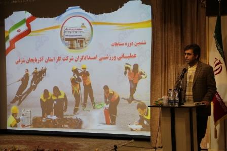 هدف از برگزاری مسابقات امدادگران افزایش توانمندی و سلامت امدادگران است