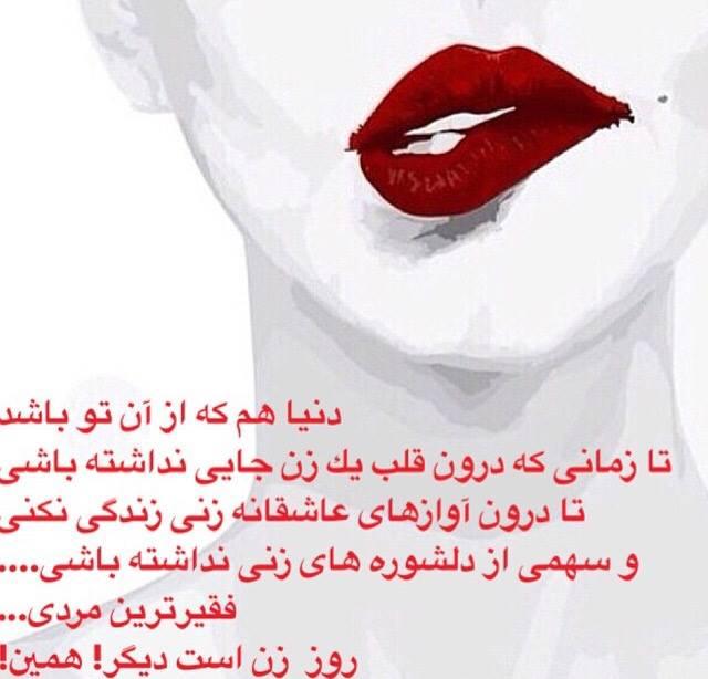 http://uupload.ir/files/76yd_10481477_815537878483061_5732378841882102099_n.jpg