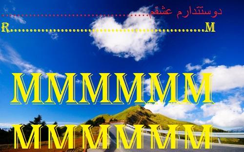 77gl_0.525538001302369674_irannaz_com.jpg