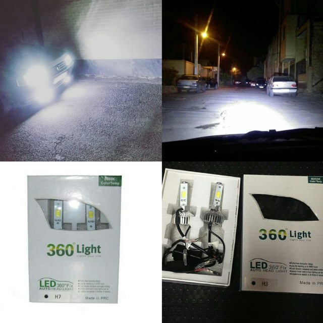 هدلایت (لامپ چراغ اصلی خودرو) پایه H4