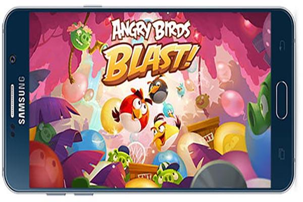 دانلود بازی اندروید Angry Birds Blast