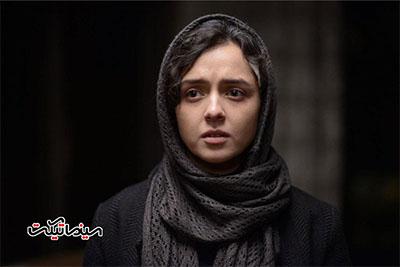 آموزش خرید بلیط های فیلم فروشنده در سینما های تهران