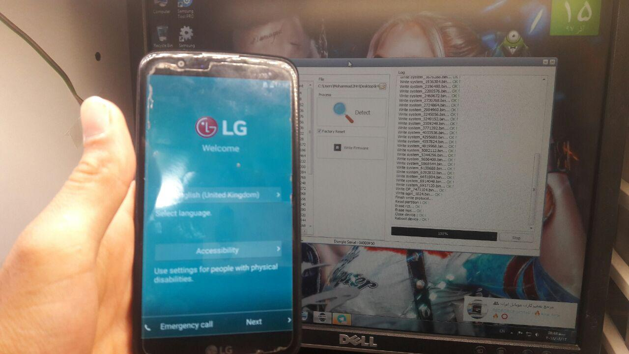 Write KDZ Firmware LG K10 4G Dual K430DSY WITH GRT DONGLE | GRT Dongle