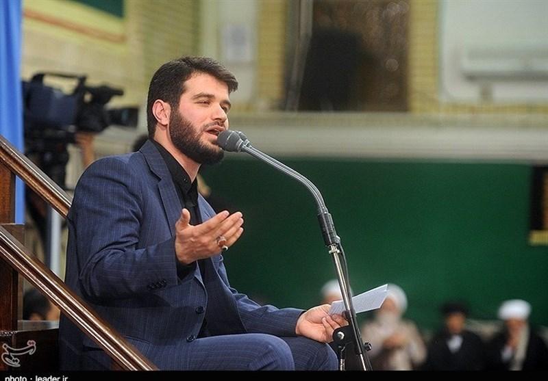 مداحی فوق العاده میثم مطیعی در محرم 97 - ( مداحی فارسی عربی )