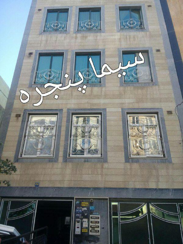 تعویض پنجره های قدیمی با پنجره های UPVC  در محدوده کرج شهریار ملارد فردیس اندیشه و غرب استان تهران