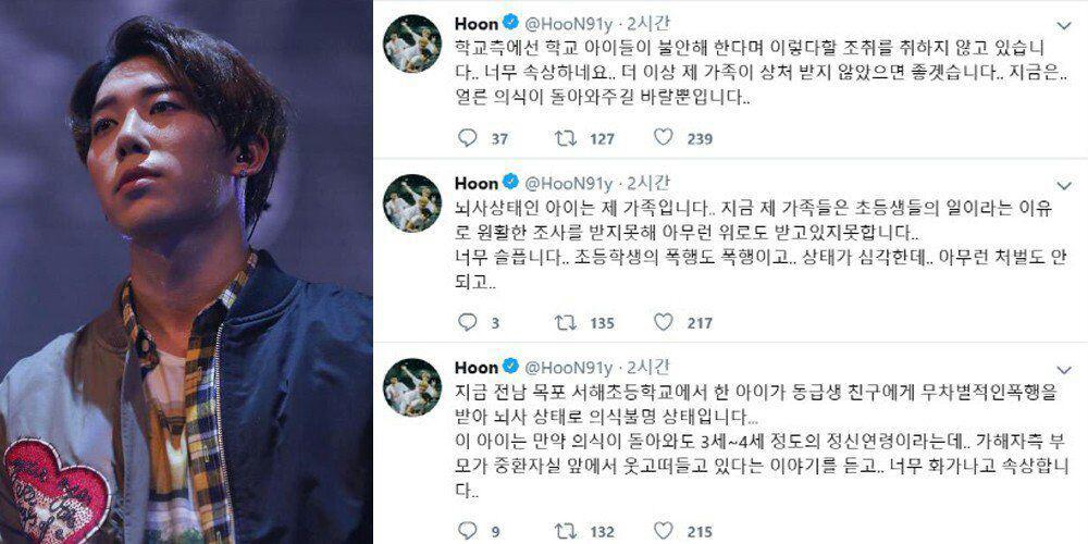 هون عضو یوکیس عصبانیتشو در فضای مجازی به نمایش گذاشت, اعلام شده نه یکی از اقوام مدرسه ابتدایی او در اثر خشونت مدرسه ای دچار مرگ مغزی شده...