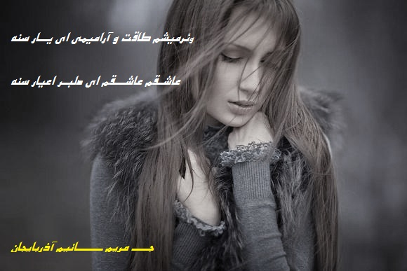 7h6i_13739134999.jpg