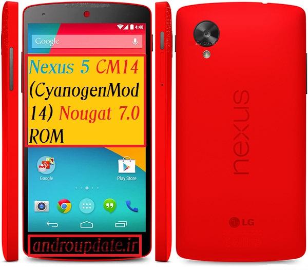 رام اندروید 7 بر روی Nexus 5