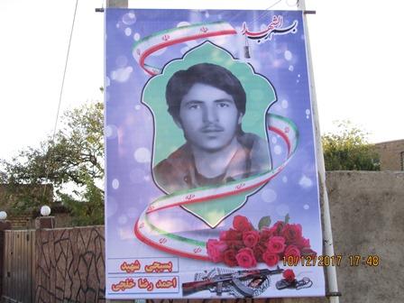 شهید احمدرضا خلجی
