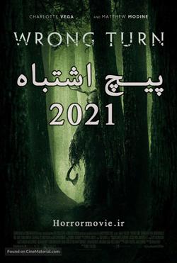 دانلود رایگان فیلم ترسناک WrongTurn 2021