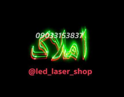 نوشتن متن فارسی برای دستگاه لیزر SDRG