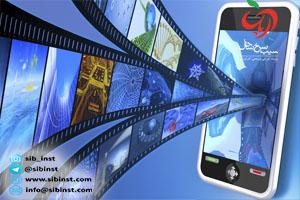 استریم یا Stream ویدیو و صفحهی گوشی و یا موسیقی