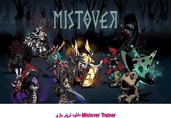 دانلود ترینر بازی Mistover Trainer