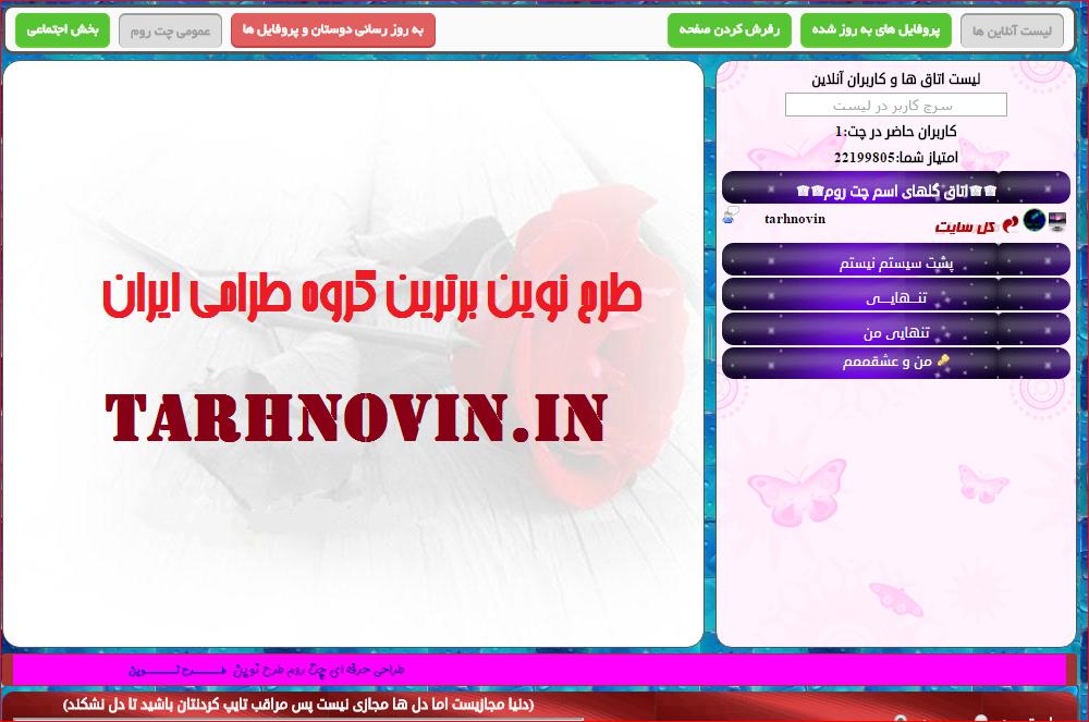 دانلود ورژن 4 طرح نوین مطلب ارسالی از tarhnovin