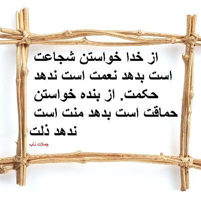 http://uupload.ir/files/7u1x_536807_447966301910506_59288784_n.jpg