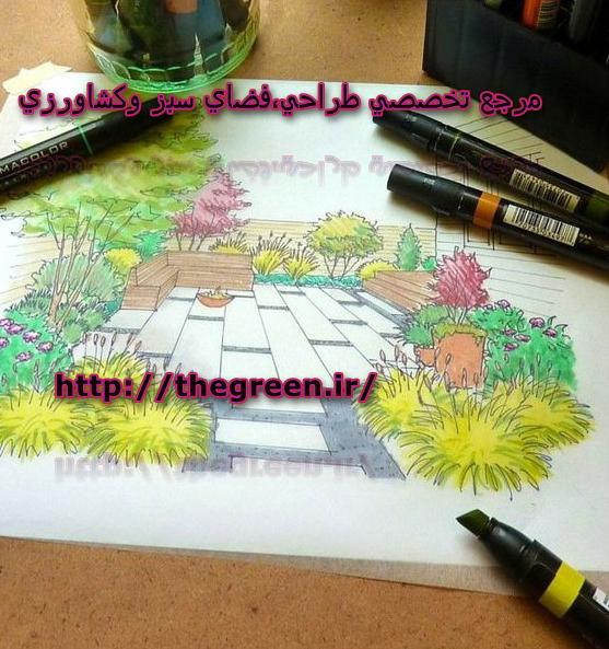 نمونه از ایده های جدید از  مدل حیاط