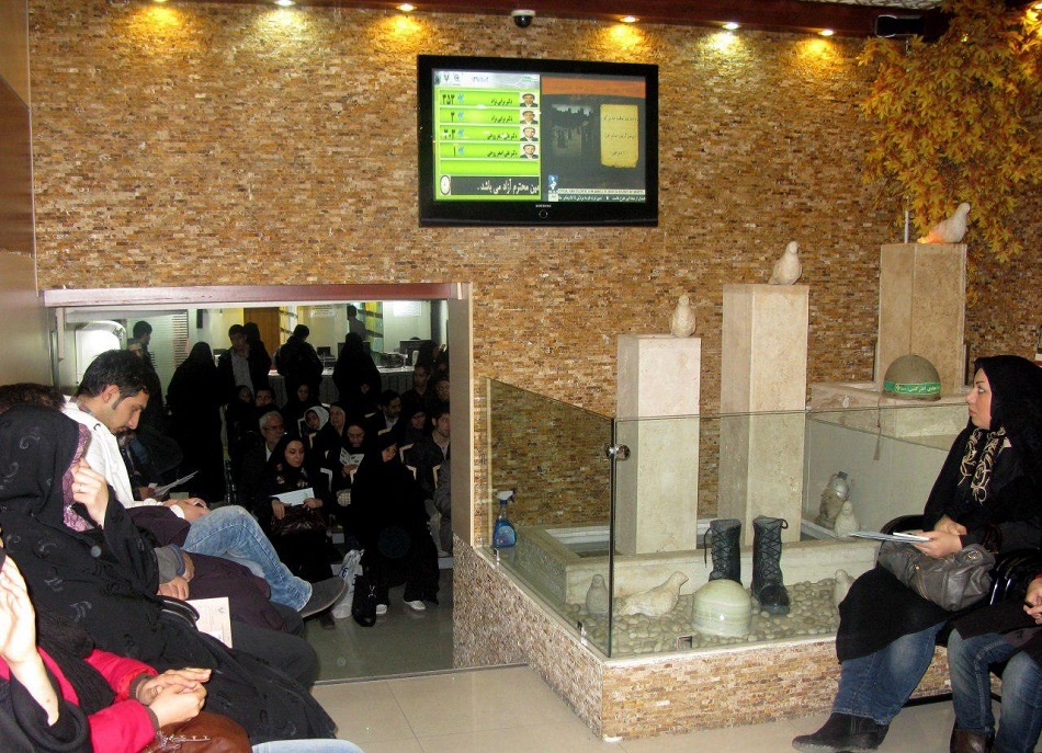مرکز دندانپزشکی امام خمینی