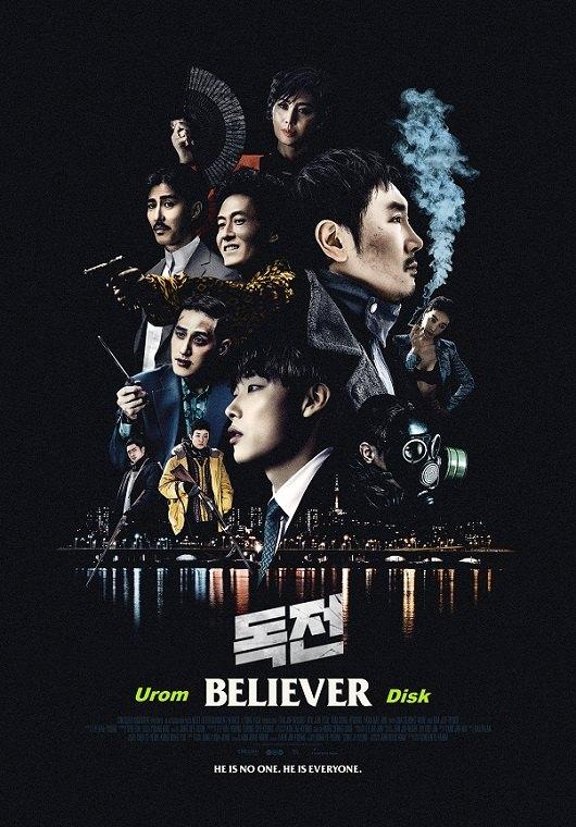 دانلود فیلم کره ای Believer 2018 - با زیرنویس فارسی فیلم