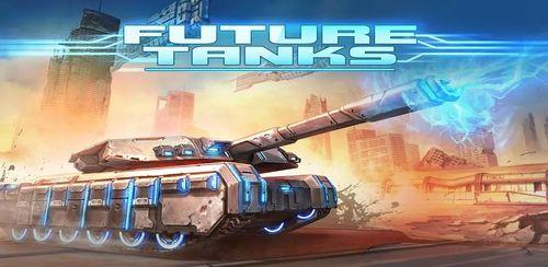 دانلود بازی اندروید Future Tanks: 3D Online Battle + data