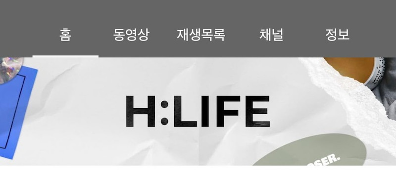 [H:LIFE]