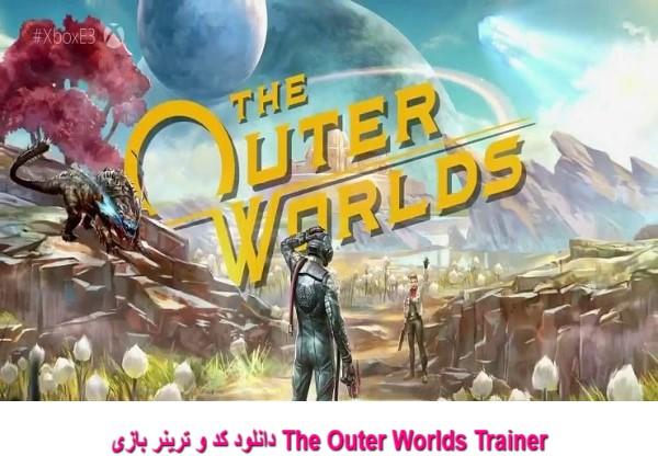 دانلود کد و ترینر بازی The Outer Worlds Trainer