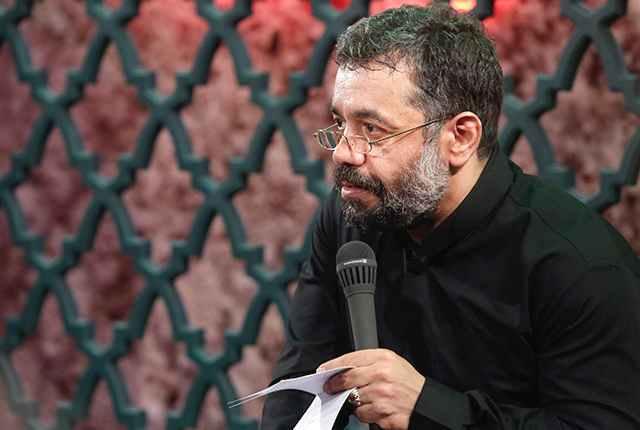 دانلود مداحی حاج محمود کریمی شب سوم فاطمیه 1395