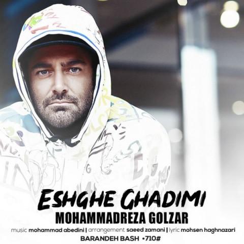 823j_mohammadreza-golzar-eshghe-ghadimi-