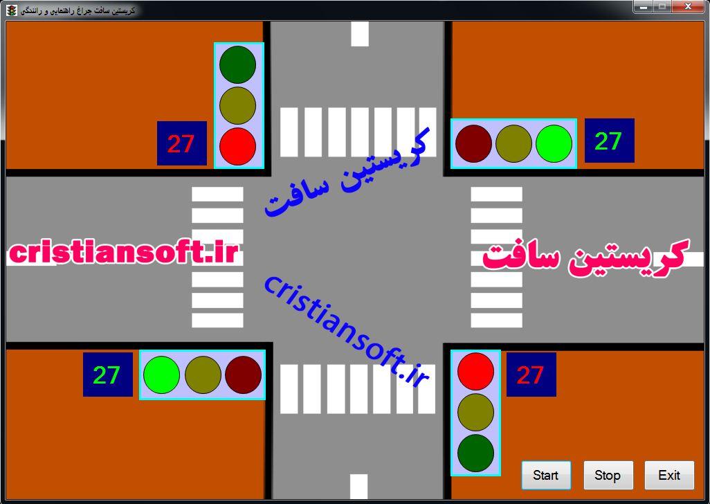 تصاویری از پروزه چراغ راهنمایی و رانندگی ( چراغ قرمز ) به زبان سی شارپ