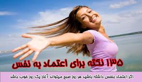 http://uupload.ir/files/8405_images787878.jpg