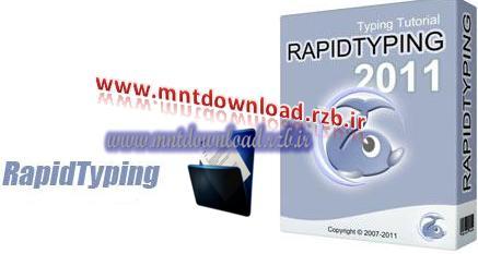 آموزش افزایش سرعت تایپ کردن توسط RapidTyping 4.4 Final (قابل حمل)