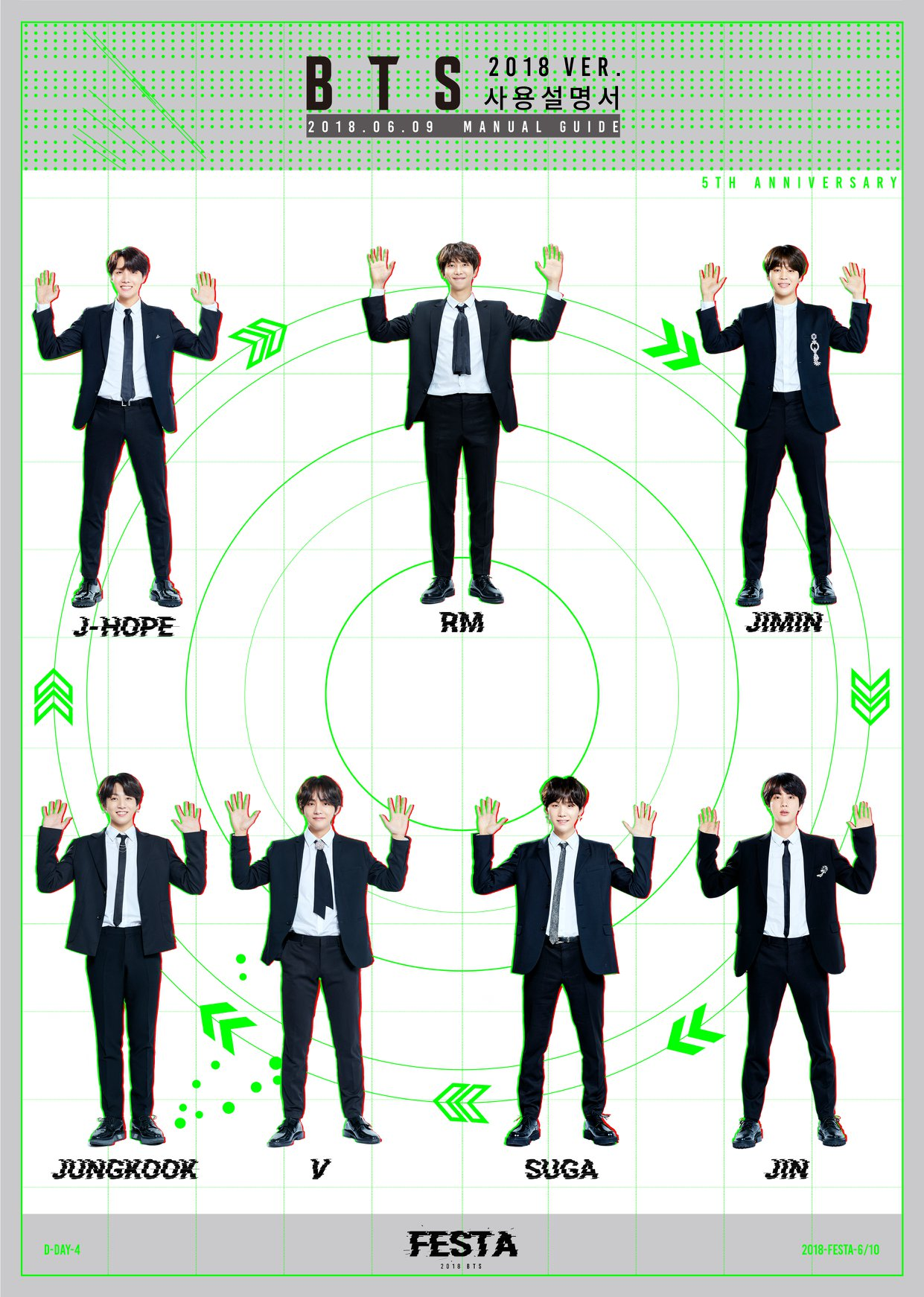 865 42637507832 d7b9ac01be o - [Picture] 2018 BTS FESTA : BTS MANUAL GUIDE [180809]