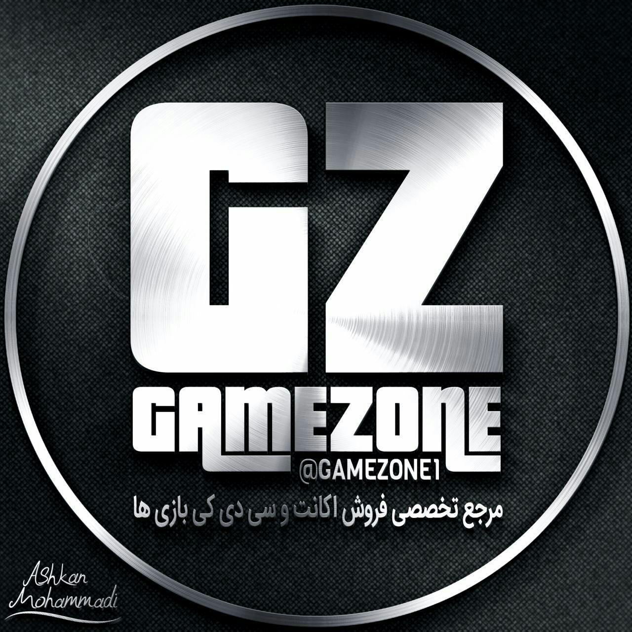 """خرید اکانت های هکی و سی دی کی """"Game Zone"""""""