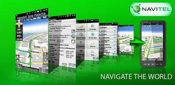 http://uupload.ir/files/88s2_1465293332_navitel-navigator-gps-maps.jpg