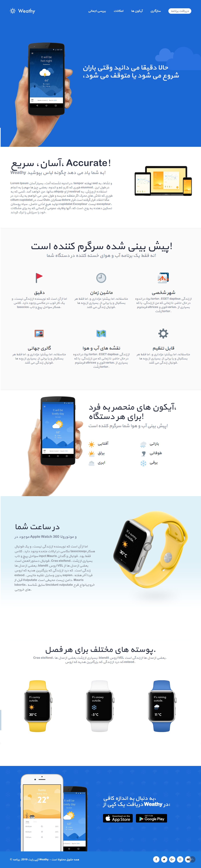 kalium-screenshot