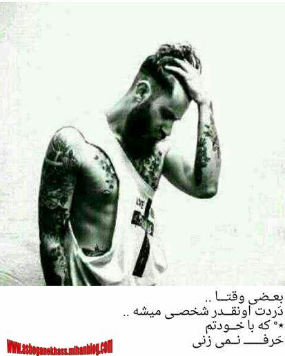 8aqr_عاشقانه_های_خاص_(3).jpg