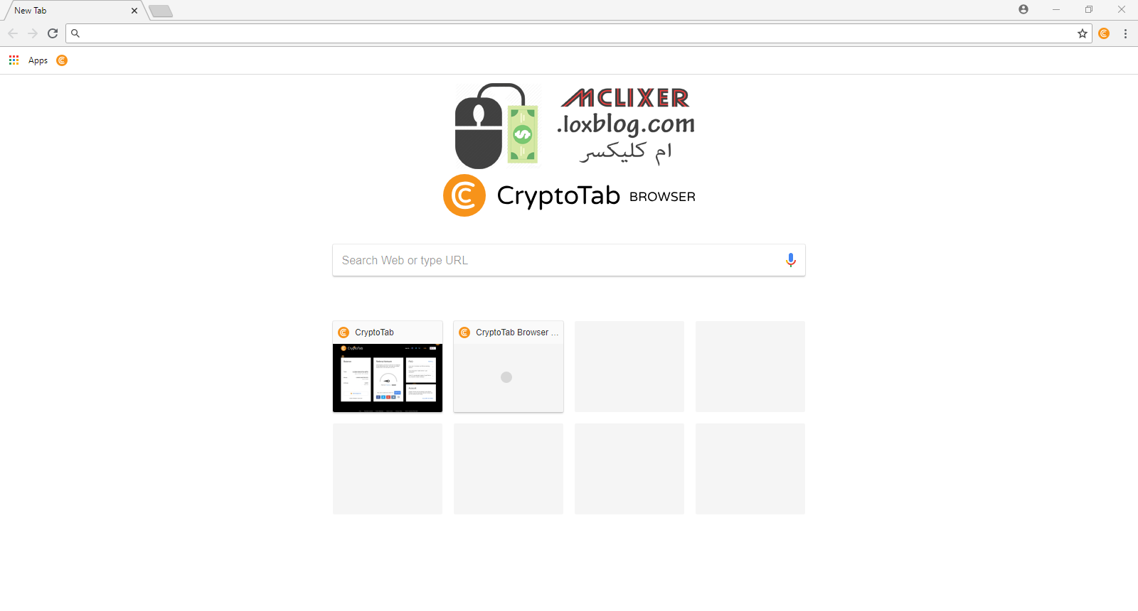 چگونگی کسب بیت کویین در Cryptotab