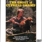 درخواستها و نیازمندیها - صفحة 7 8ba9_the.ghost.of.cypress.swamp.05.1977_thumb